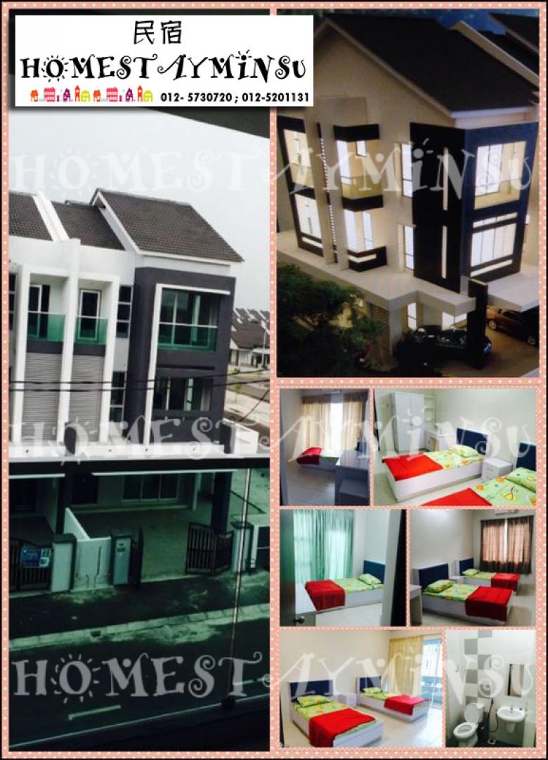 3 storey terrace house at kampar putra homestay kampar for 3 storey terrace house